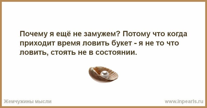 Борьба с желанием выпить — alkoinfo.ee