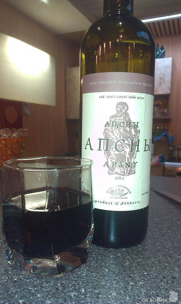 Вино лыхны обзор вкуса, состав и производитель