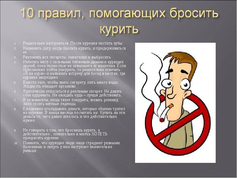 После курения болит живот: причины и способы устранения боли