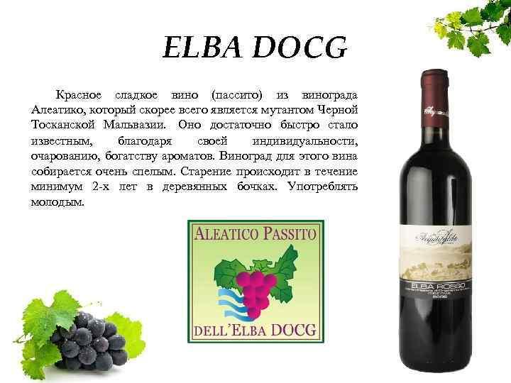 Сухое вино и его особенности