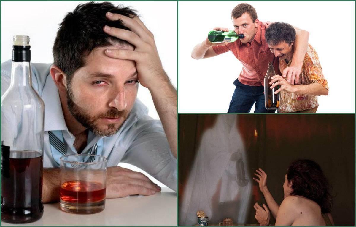 Как заставить лечиться алкоголика: убедить или уговорить