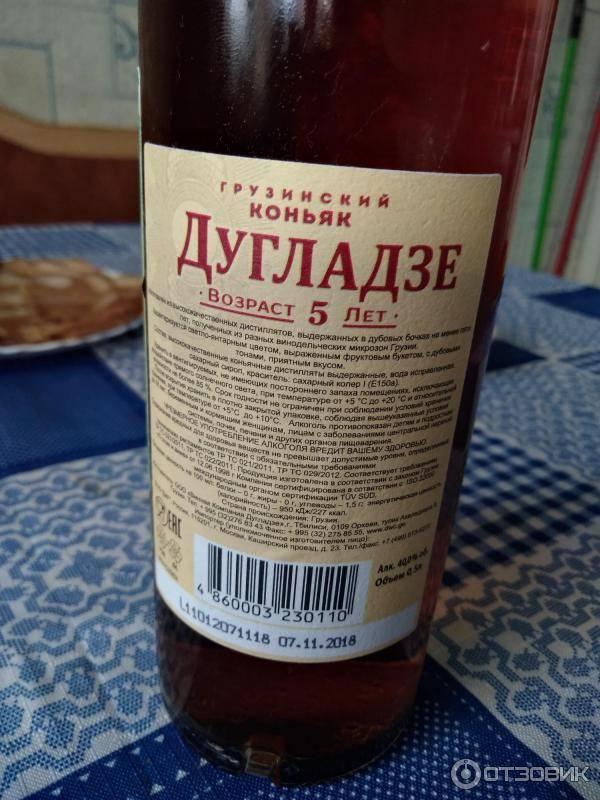 Грузинский коньяк: обзор лучших марок с ценами – как правильно пить