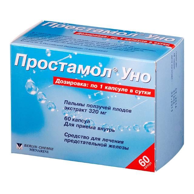 Простамол от простатита: есть ли у препарата дешевые аналоги в россии, что входит в его состав и какой должна быть дозировка