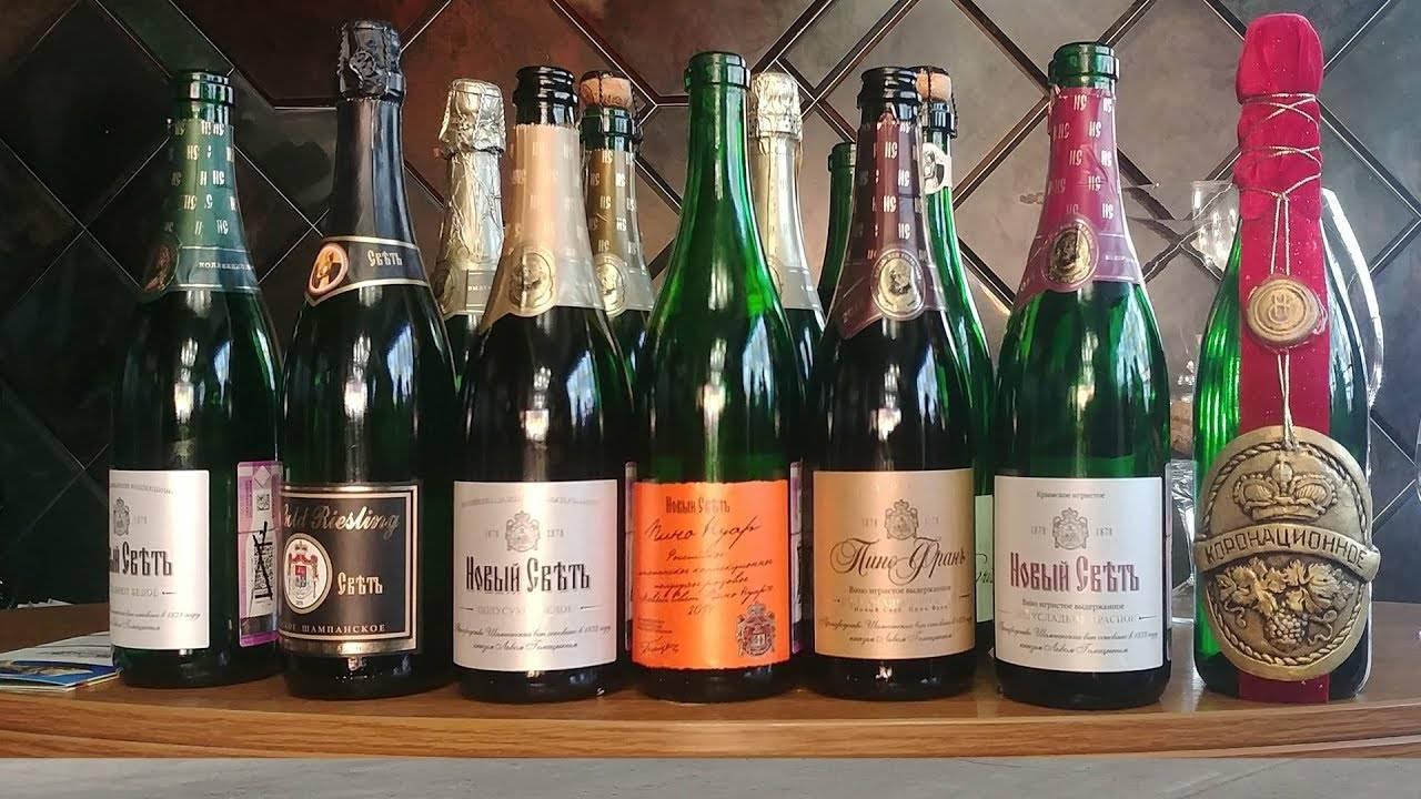 Завод шампанских вин «новый свет» — подробный обзор
