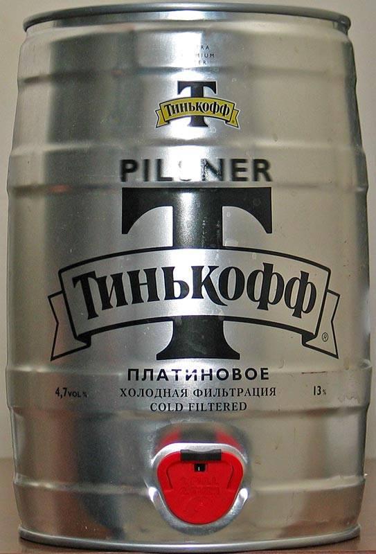 Чем отличается пиво в 5 литровых бочонках от бутылочно ⛳️ алко профи