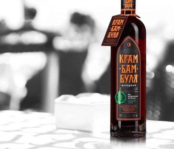 Национальный напиток крамбамбуля в белоруссии
