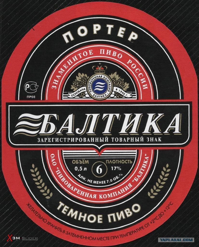 Ris от «балтики» наконец-то в россии, ipa от «деки» и другие релизы недели