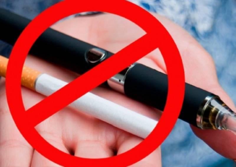 В госдуме рассказали, когда в россии могут ввести полный запрет на курение | новости