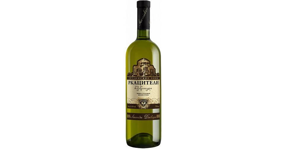 Все о грузинском вине ркацители