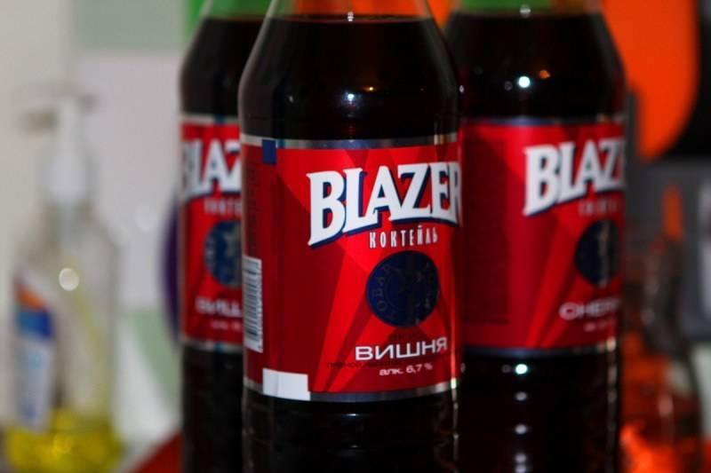 Сколько градусов в блейзере - алкогольном коктейле