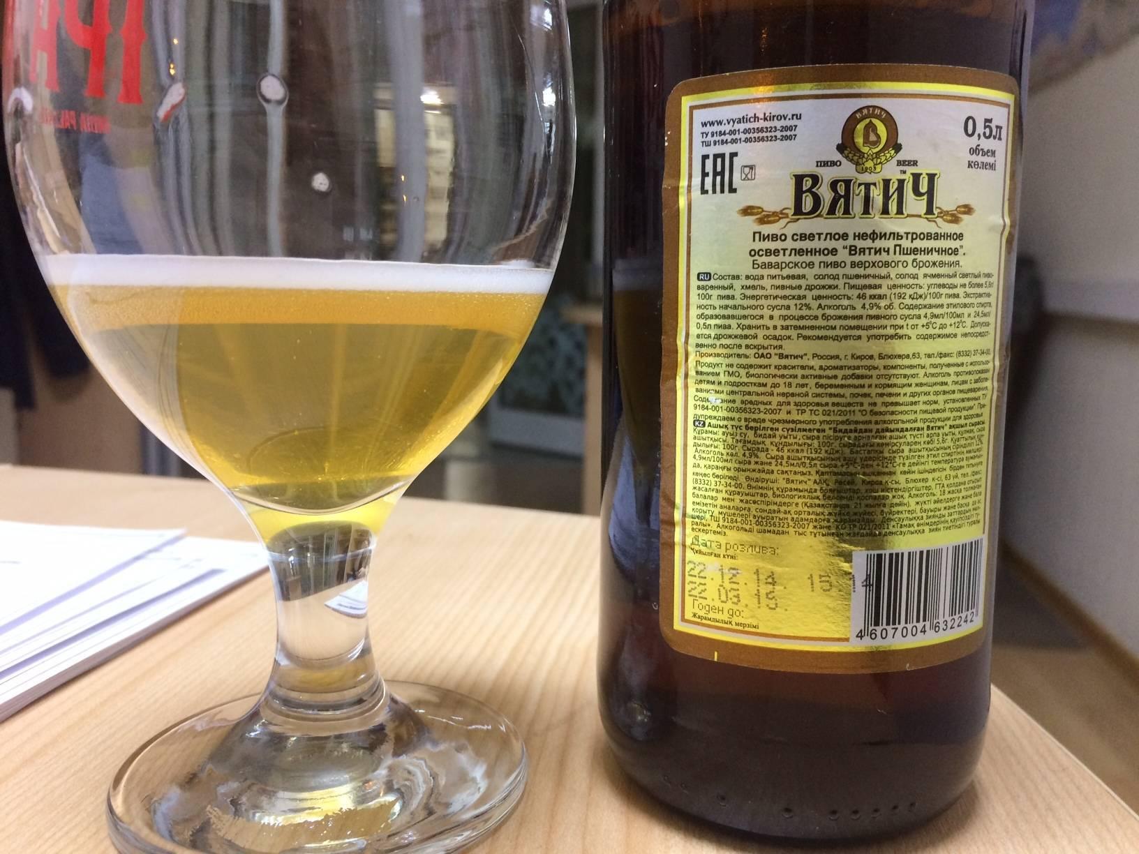 Пиво пшеничное не фильтрованное