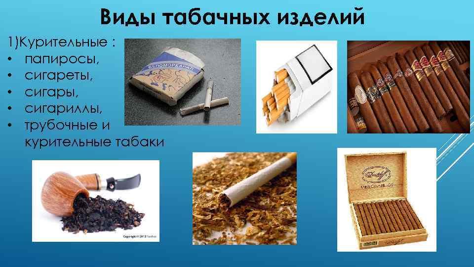 Есть ли вред от использования курительной трубки?