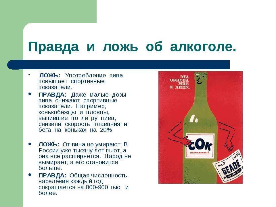 Методы лечения алкоголизма: как лечат в россии