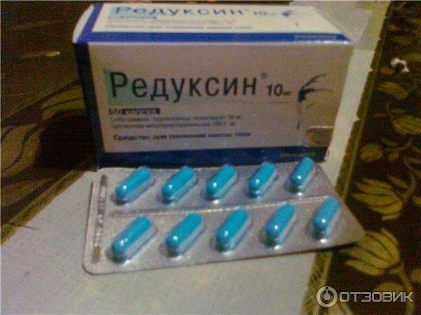 Как принимать редуксин 15 мг, чтобы похудеть - состав и побочные эффекты