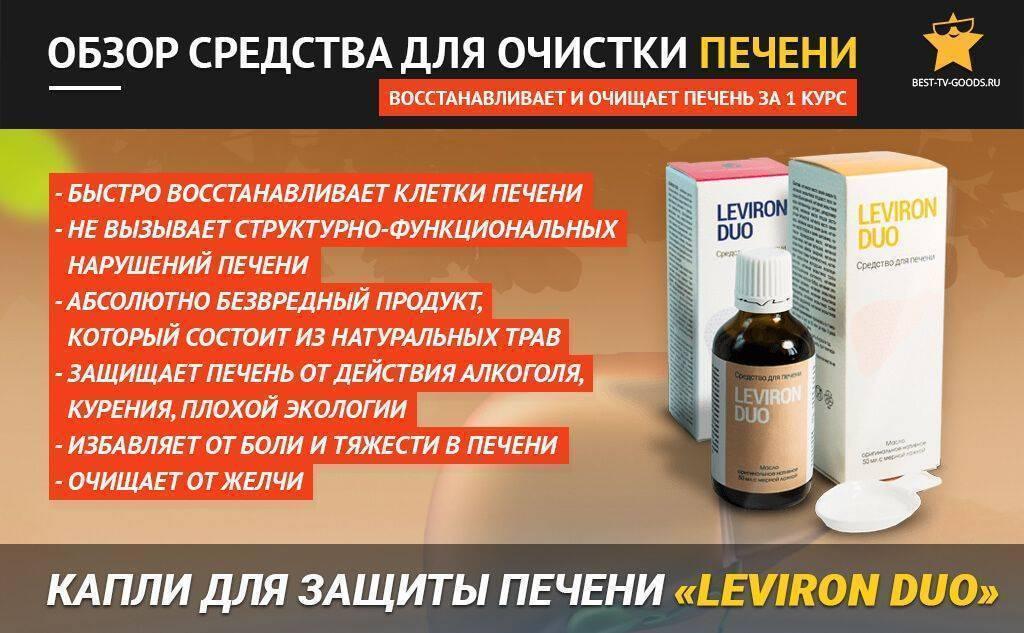 Быстрая очистка от алкоголя в домашних условиях