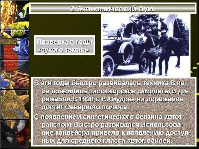 «доходный бизнес»: почему введение сухого закона в сша не привело к желаемым результатам — рт на русском