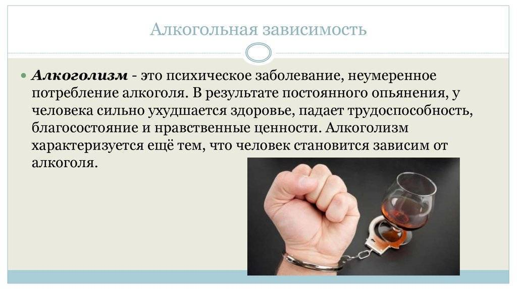 ❶ лучшие способы успокоить пьяного человека