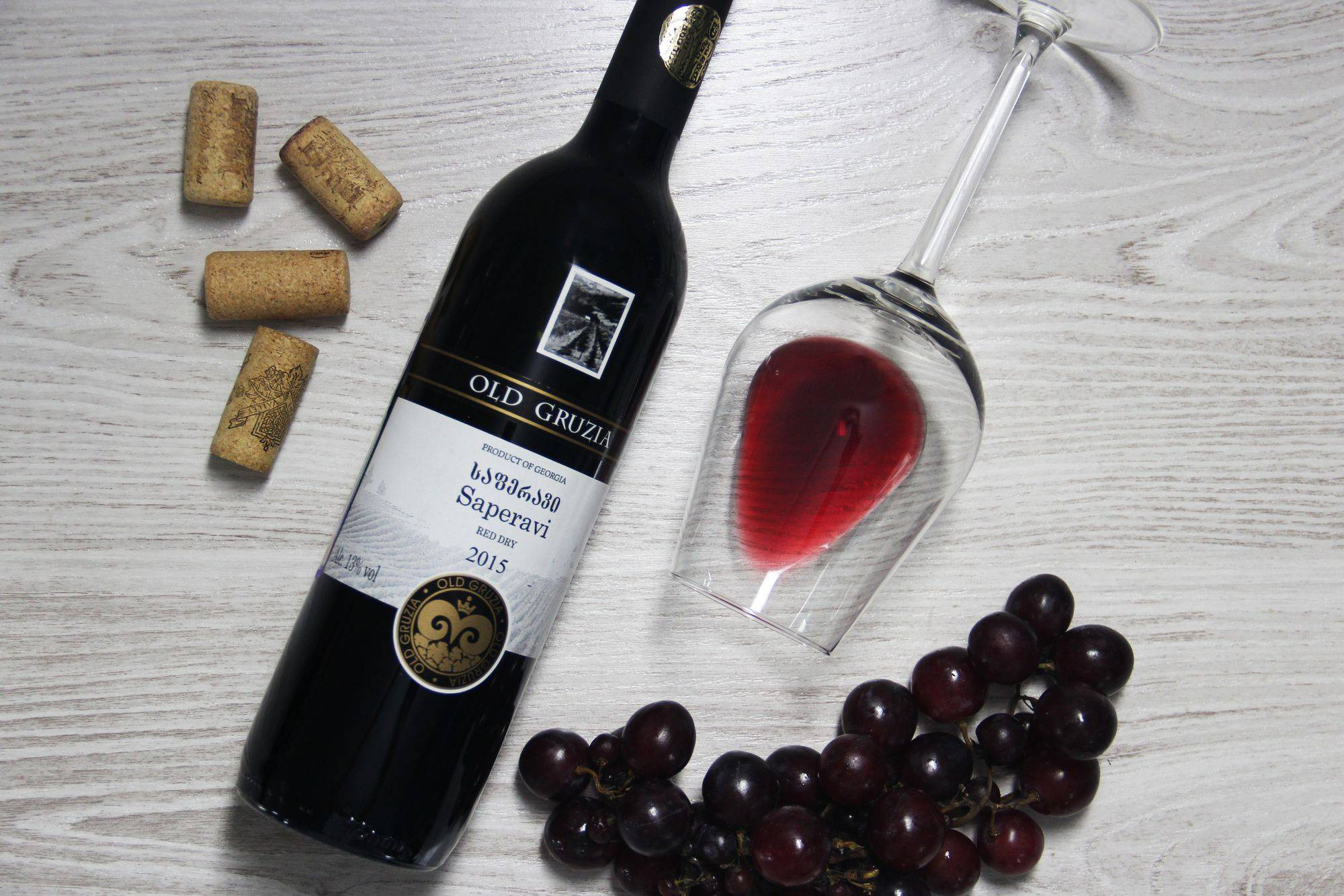 Грузинское вино саперави – с чем употреблять? какое вино саперави выбрать в россии?