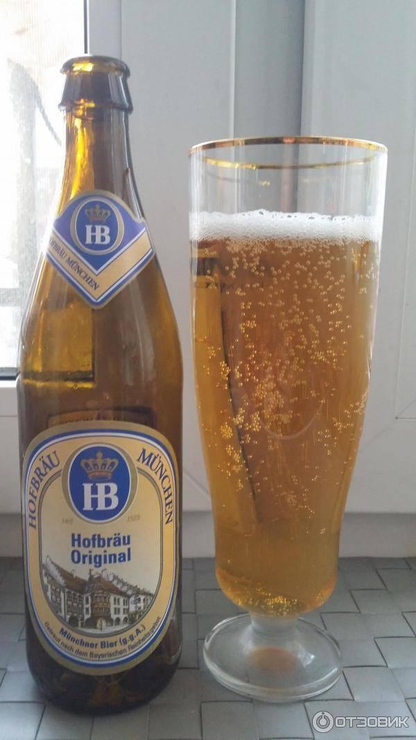 «хофброй»: пиво, о котором знает весь мир