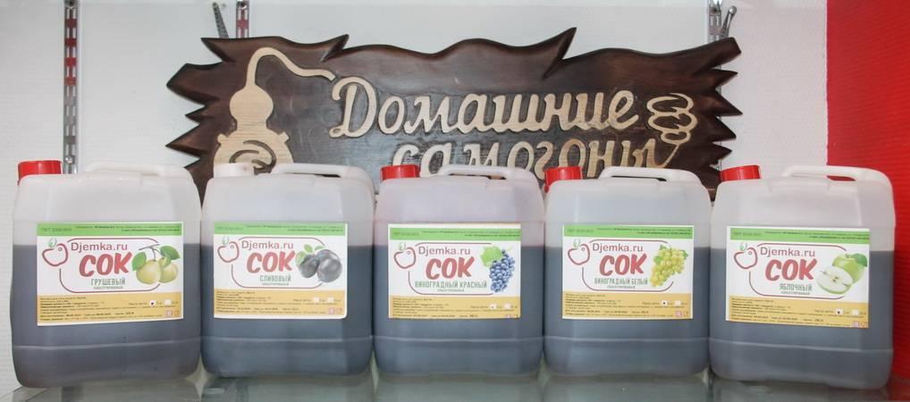 Кислотность зерновой браги. как исправить кислый самогон и что делать с прокисшей брагой   forfoodies.ru