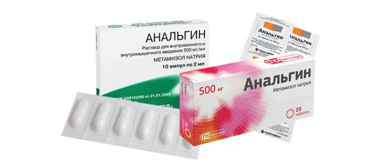 Анальгин от головной боли: рекомендации по применению