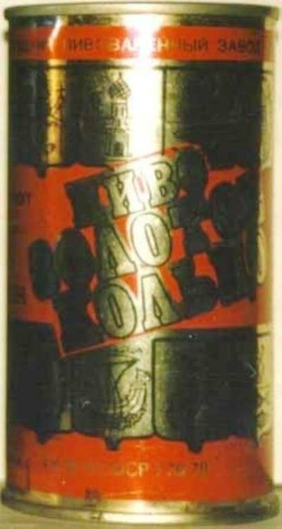 Обзор бойлерного пива