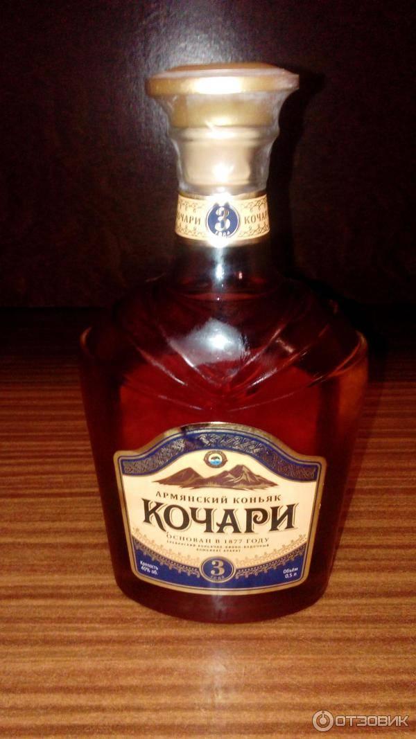 Коньяк кочари 3 года — история алкоголя