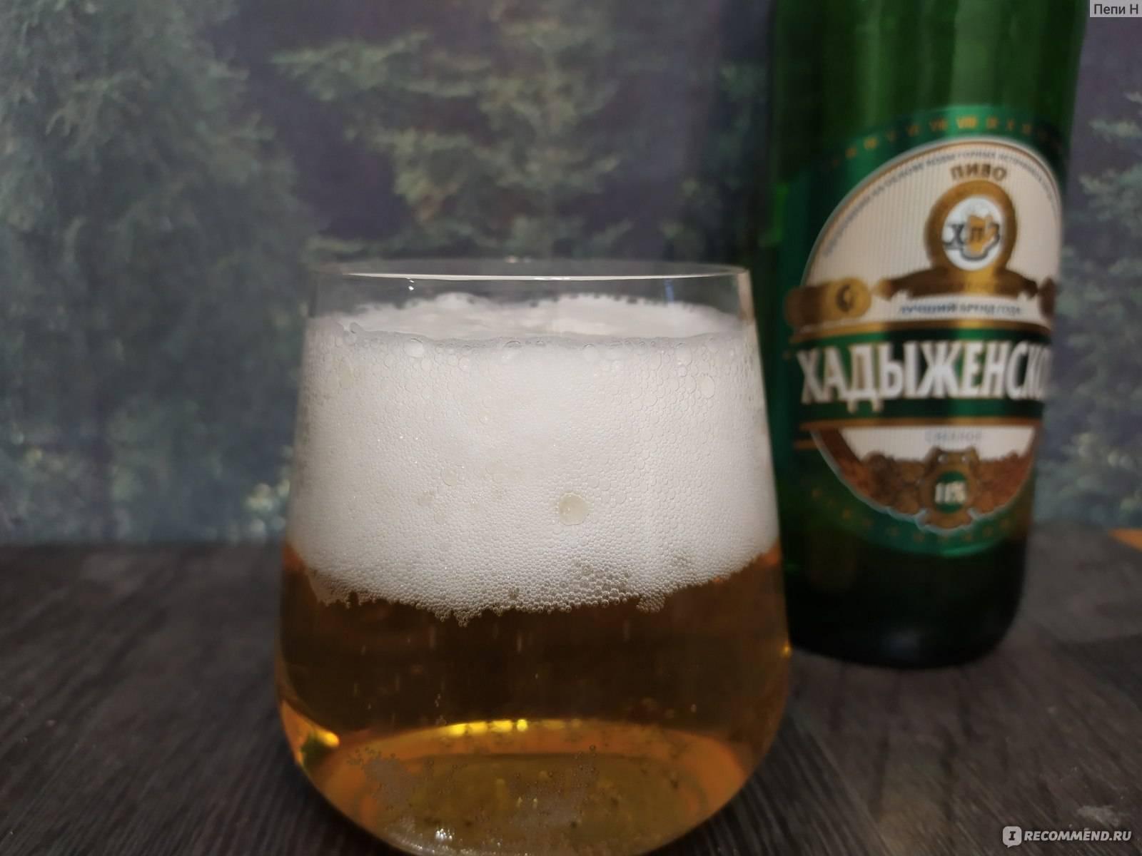 """Ооо """" хадыженское пиво """", хадыженск, инн 2325013101, огрн 1022303445086 окпо 51350463 - реквизиты, отзывы, контакты, рейтинг."""