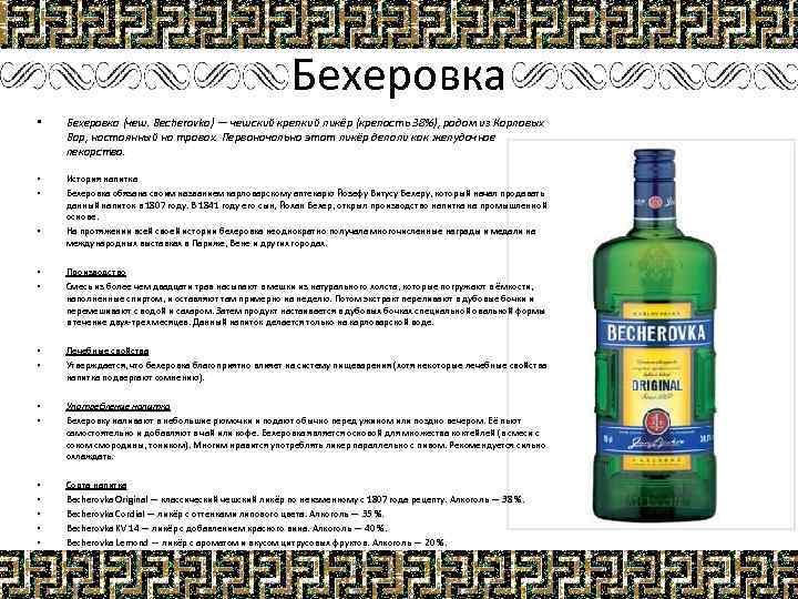Ликер кампари: описание вкуса, состав и технология, рекомендации по дегустации   inshaker   яндекс дзен