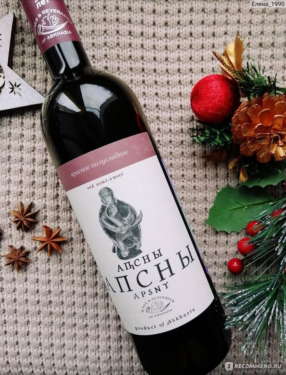 Абхазия в 2020 году увеличит поставки вина в россию - экономика и бизнес