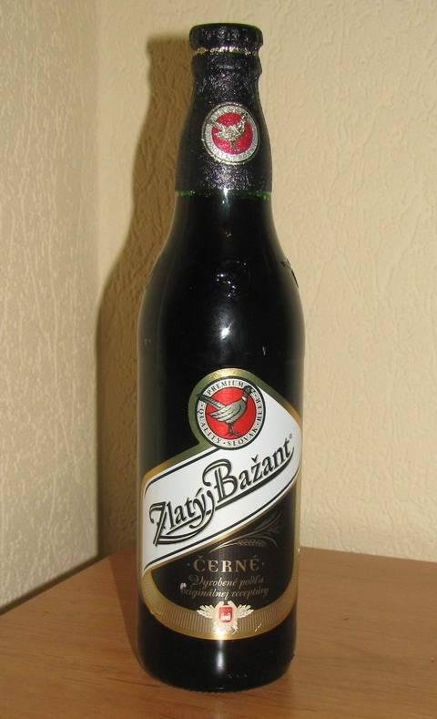 Словацкое пиво златый базант, его история и характеристики
