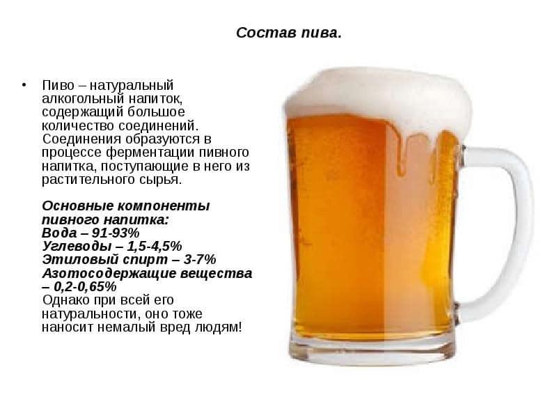Чем можно заменить пиво напитки, спорт, смена деятельности