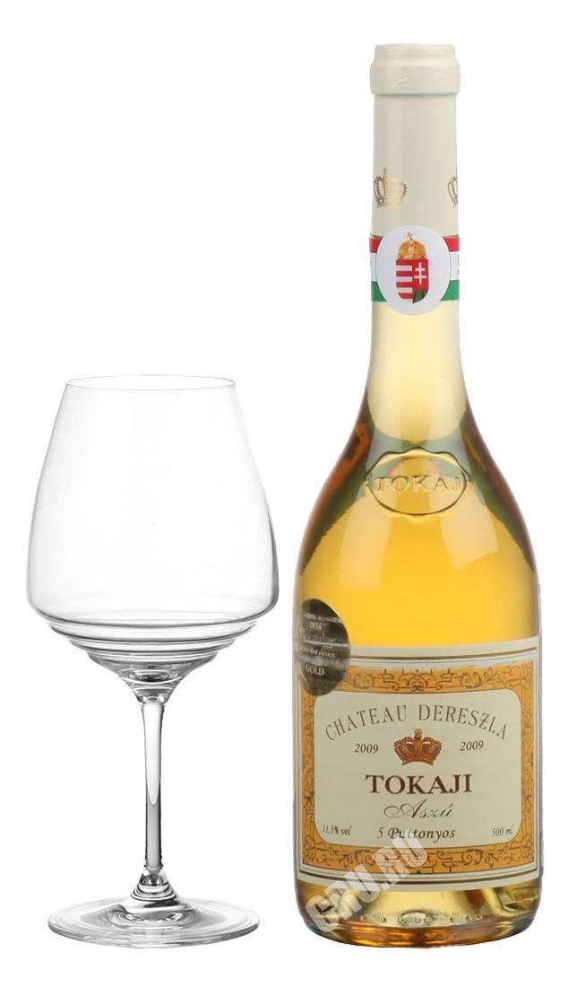 Венгрия — регионы виноделия и венгерские вина, токай