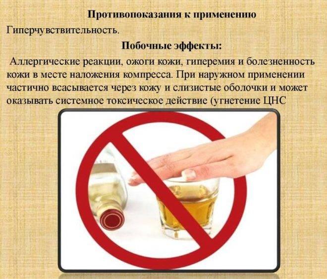 Обтирание ребенка при температуре комаровский | стоп.простуда!