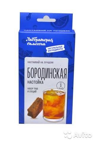 Бородинская настойка на самогоне и хлебе