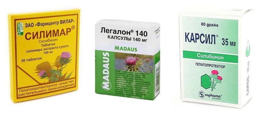Таблетки для печени после алкоголя и при алкоголизме отравление.ру таблетки для печени после алкоголя и при алкоголизме