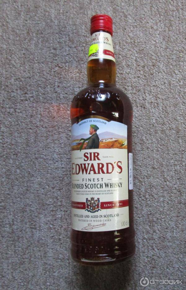 Виски sir edwards (отзывы)   коньяк. всё о французском коньяке