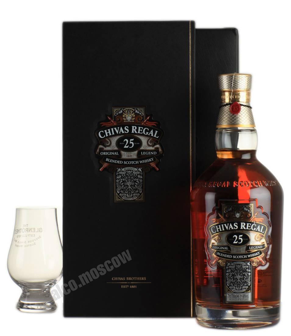Шотландский виски chivas regal - напиток для королей, созданный братьями чивас. возникновение легенды