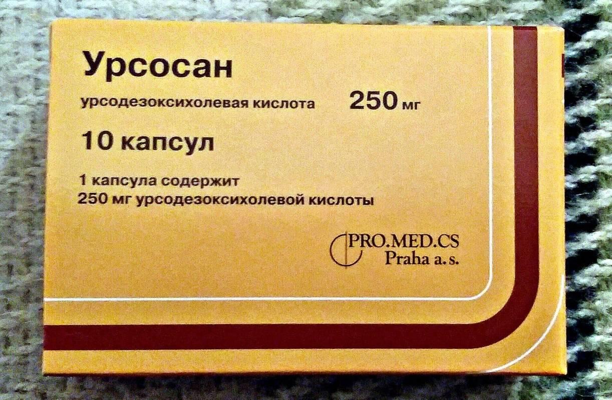 Сравнение препаратов ливодекса и урсосан