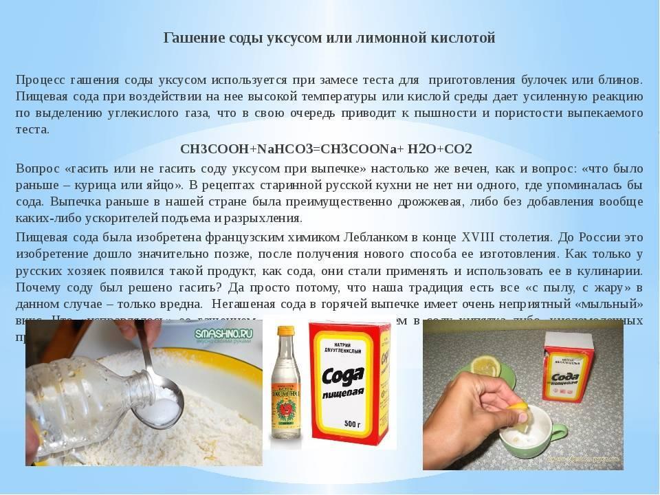 Как бросить курить с помощью соды пищевой: народные рецепты в действии