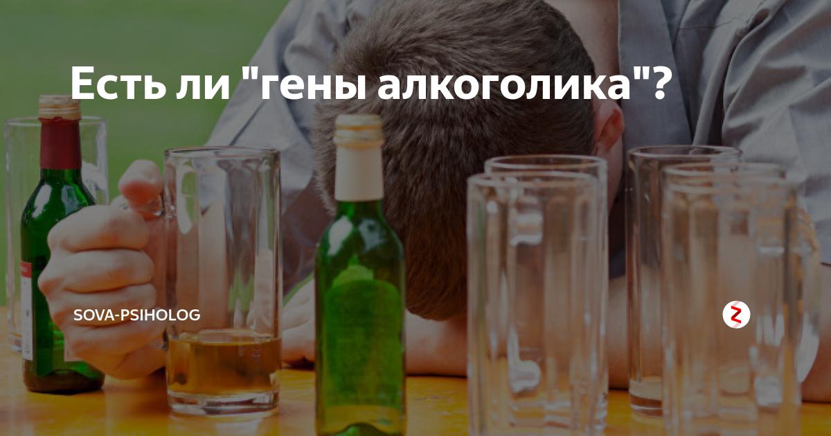 Личный опыт: каково расти сотцом-алкоголиком ибороться снанесенной импсихотравмой — нож