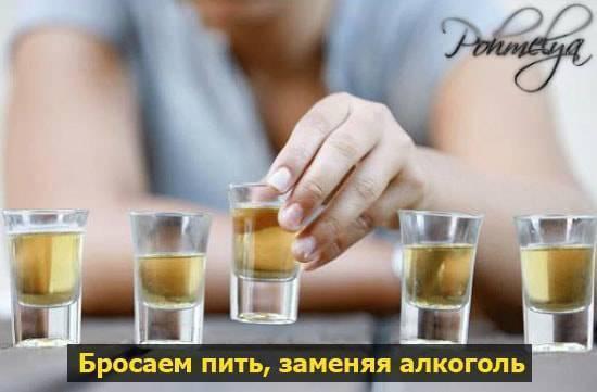 Снимает ли алкоголь стресс – мнение врачей