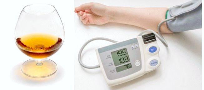 Вино повышает или понижает давление?
