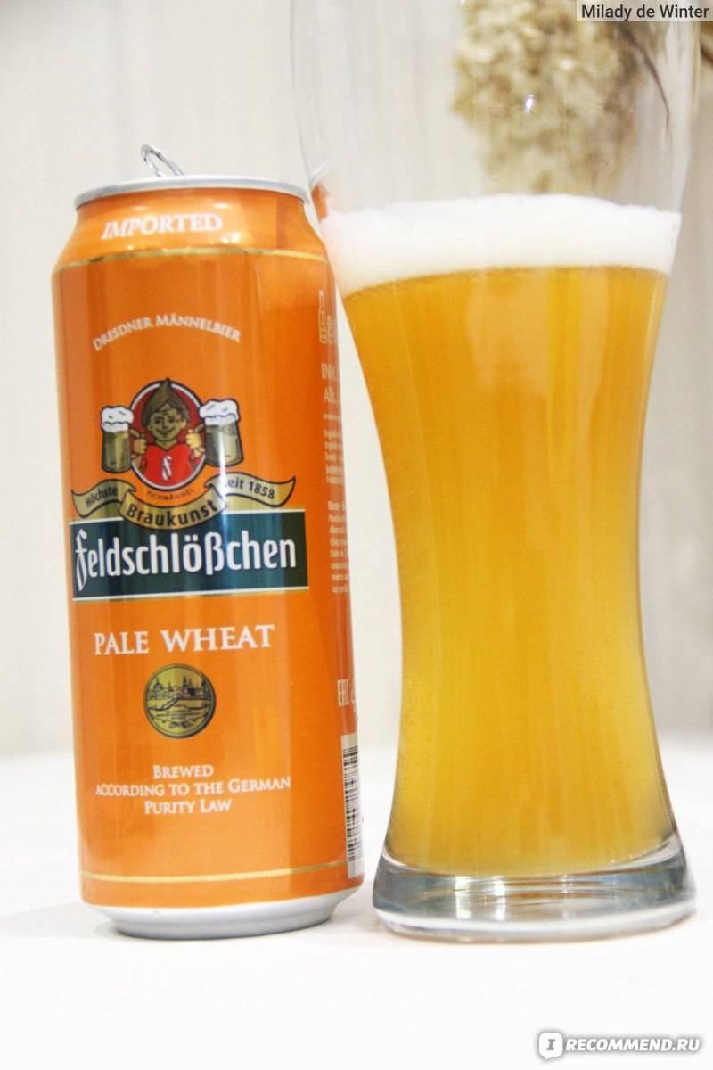Обзор пива фельдшлесхен