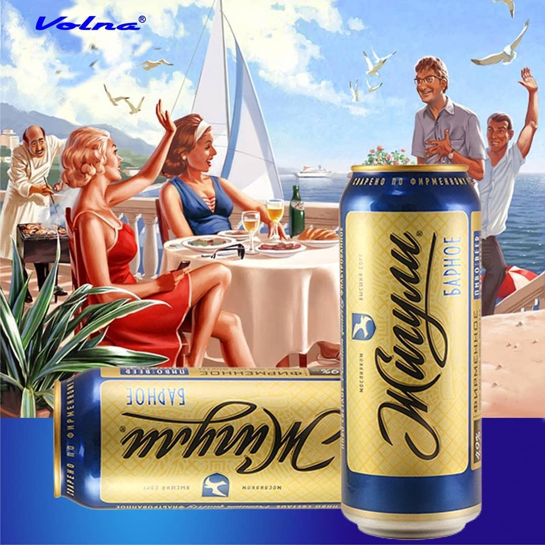 Пиво бархатное: легенды, рецепты и свойства