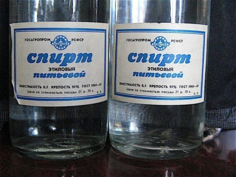Какой спирт можно пить