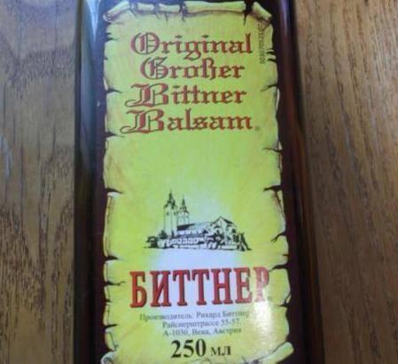 Оригинальный большой бальзам биттнера