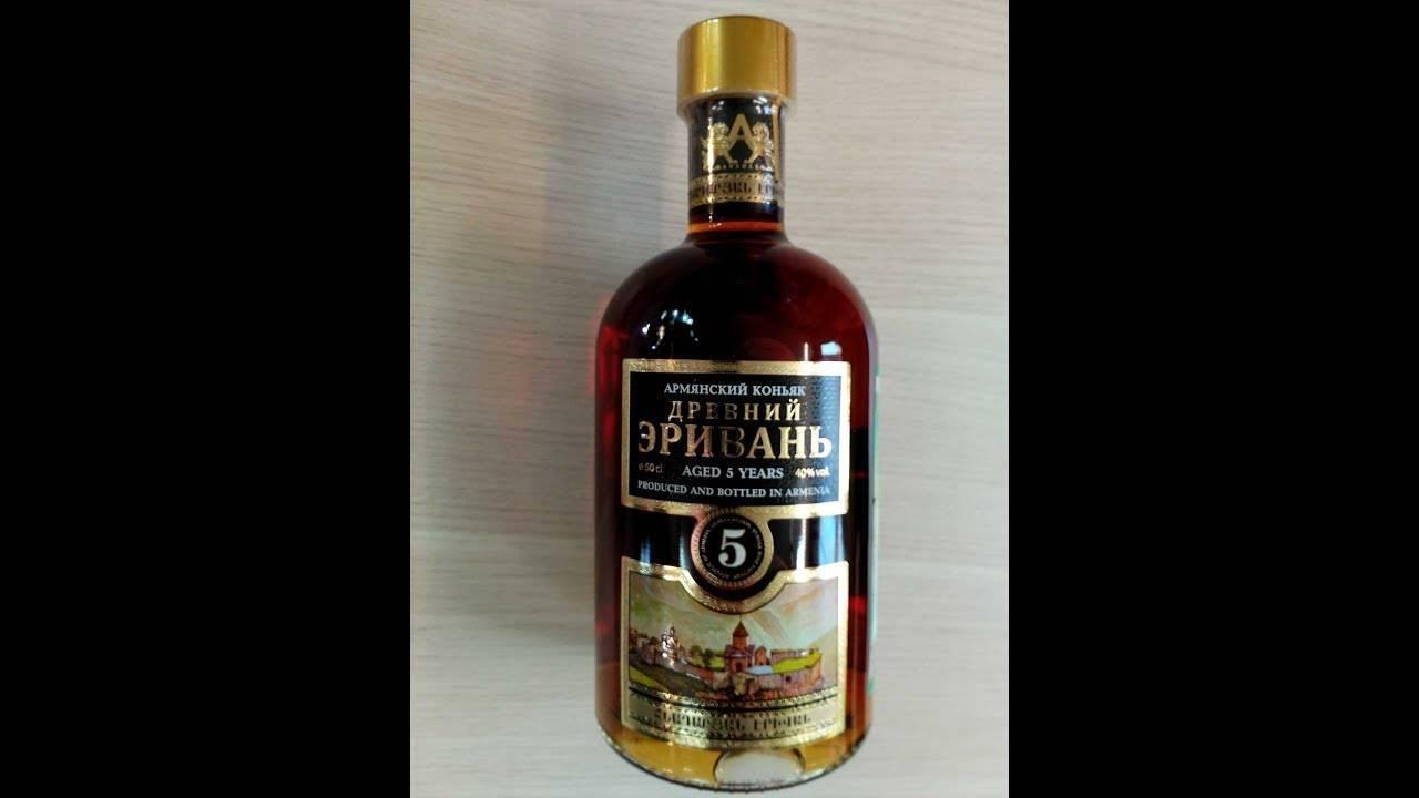 Коньяк древний эривань и другие элитные алкгольные напитки ⛳️ алко профи