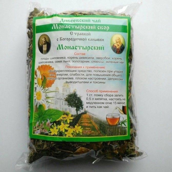 Монастырский чай: какие 16 трав входят в состав, лечебные рецепты