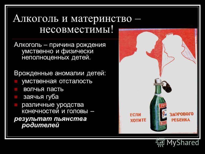 Психология мужчины алкоголика, его зависимость и отношение к людям